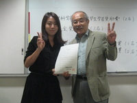 ソヨン.JPGのサムネール画像