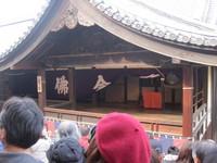 Setsubun2.JPG