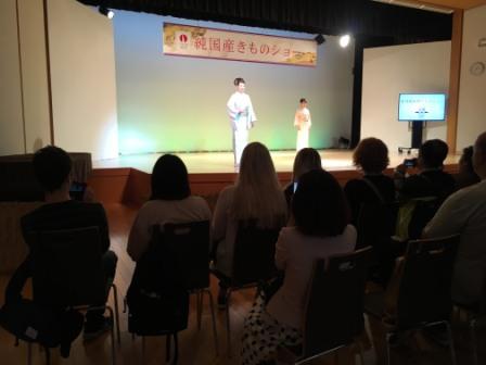 http://www.kyotominsai.co.jp/mblog/uploadimg/%21cid_15f151a64af96a29232.jpg