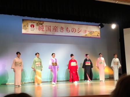 http://www.kyotominsai.co.jp/mblog/uploadimg/%21cid_15f151a711bd1f651253.jpg
