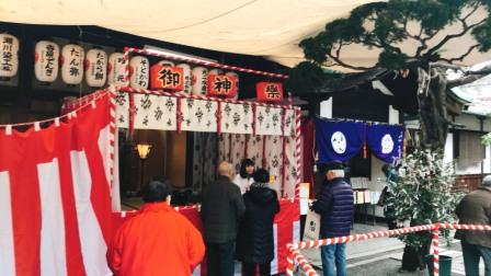 http://www.kyotominsai.co.jp/mblog/uploadimg/%21cid_16155c4a30e50f2a2f2.jpg