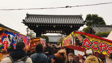 http://www.kyotominsai.co.jp/mblog/uploadimg/%21cid_16155c4ab9528f28b273.jpg