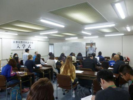 http://www.kyotominsai.co.jp/mblog/uploadimg/67c24e8bc53683f4f0825cca56fe46decd1e9932std.jpg