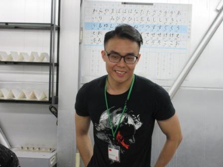 http://www.kyotominsai.co.jp/mblog/uploadimg/CIG_IMG007.jpg