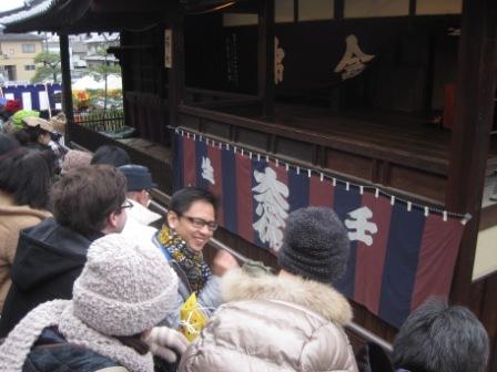 http://www.kyotominsai.co.jp/mblog/uploadimg/IMG_0156.JPG