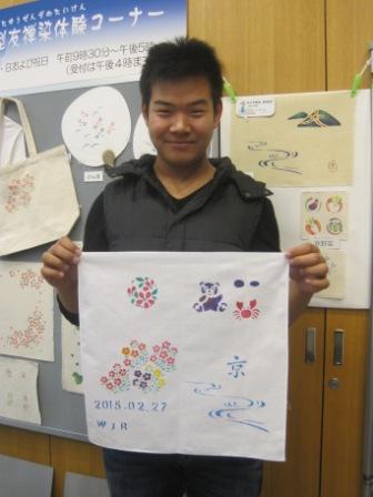 http://www.kyotominsai.co.jp/mblog/uploadimg/IMG_0272.JPG
