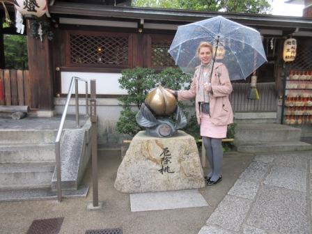 http://www.kyotominsai.co.jp/mblog/uploadimg/IMG_1028.JPG