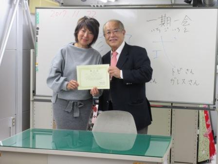 http://www.kyotominsai.co.jp/mblog/uploadimg/IMG_1225.JPG