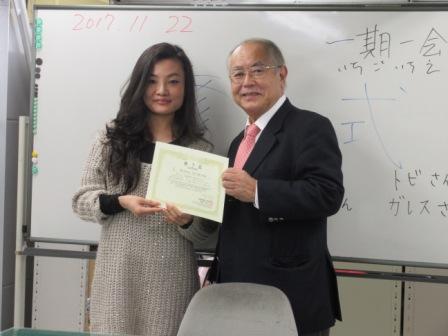 http://www.kyotominsai.co.jp/mblog/uploadimg/IMG_1260.JPG