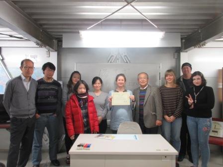 http://www.kyotominsai.co.jp/mblog/uploadimg/IMG_1363.JPG