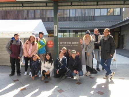 http://www.kyotominsai.co.jp/mblog/uploadimg/IMG_1537.JPG