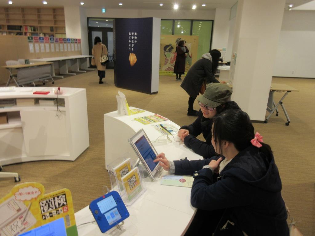 http://www.kyotominsai.co.jp/mblog/uploadimg/IMG_1538.JPG