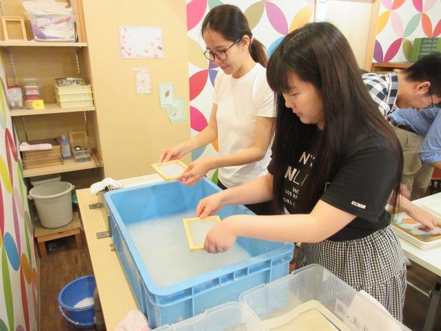 http://www.kyotominsai.co.jp/mblog/uploadimg/IMG_1984.JPG
