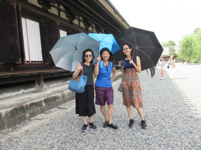 http://www.kyotominsai.co.jp/mblog/uploadimg/IMG_20781.JPG