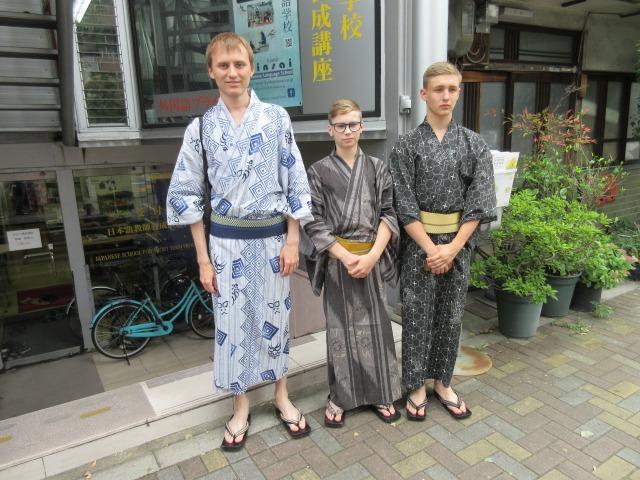 http://www.kyotominsai.co.jp/mblog/uploadimg/IMG_2099.JPG