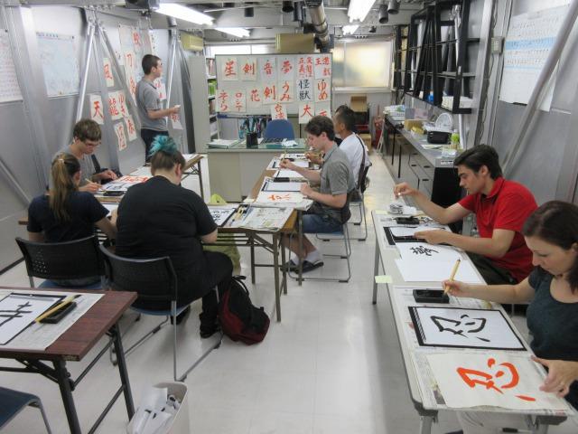http://www.kyotominsai.co.jp/mblog/uploadimg/IMG_21330.JPG