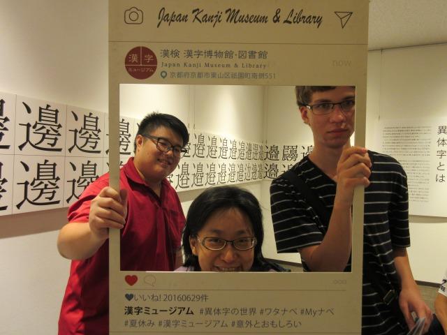 http://www.kyotominsai.co.jp/mblog/uploadimg/IMG_2233.JPG
