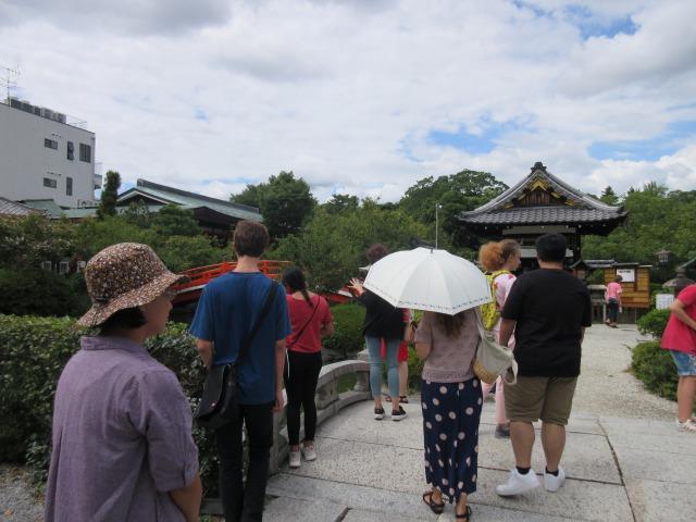 http://www.kyotominsai.co.jp/mblog/uploadimg/IMG_2243.JPG