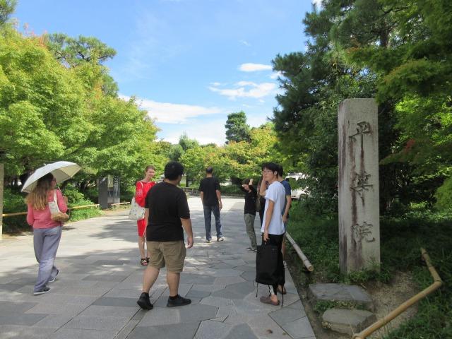 http://www.kyotominsai.co.jp/mblog/uploadimg/IMG_22681.JPG