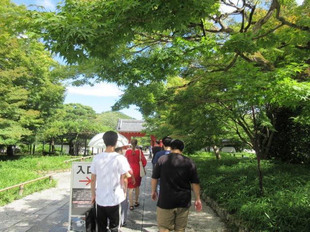 http://www.kyotominsai.co.jp/mblog/uploadimg/IMG_22691.JPG