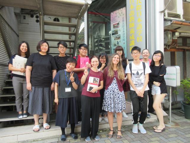 http://www.kyotominsai.co.jp/mblog/uploadimg/IMG_231zz1.JPG