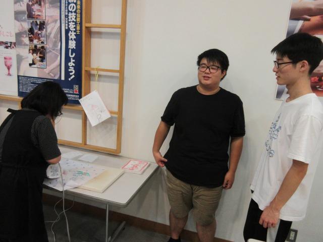 http://www.kyotominsai.co.jp/mblog/uploadimg/IMG_2324qq.JPG