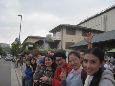 http://www.kyotominsai.co.jp/mblog/uploadimg/IMG_2330.jpg