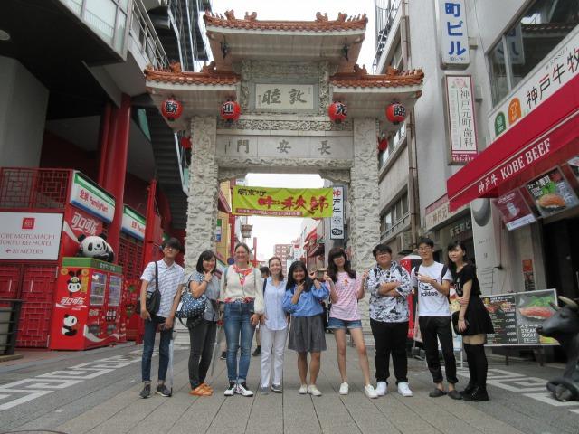 http://www.kyotominsai.co.jp/mblog/uploadimg/IMG_2331.jpg