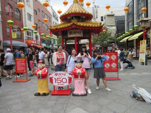 http://www.kyotominsai.co.jp/mblog/uploadimg/IMG_2333.jpg