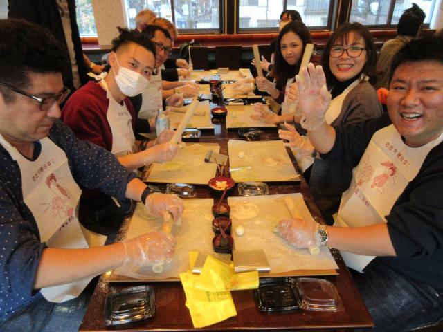 http://www.kyotominsai.co.jp/mblog/uploadimg/IMG_2578.JPG