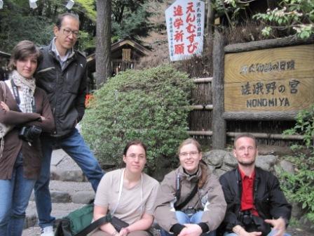 http://www.kyotominsai.co.jp/mblog/uploadimg/IMG_2854.JPG