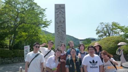 http://www.kyotominsai.co.jp/mblog/uploadimg/P1110674.JPG