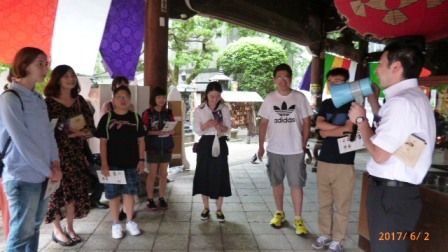 http://www.kyotominsai.co.jp/mblog/uploadimg/P1110704.JPG