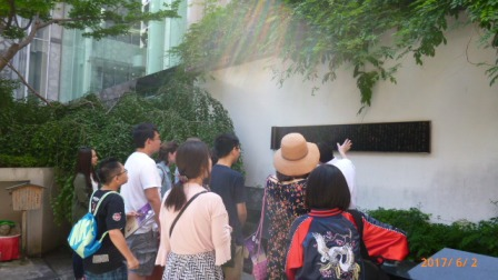 http://www.kyotominsai.co.jp/mblog/uploadimg/P1110713.JPG