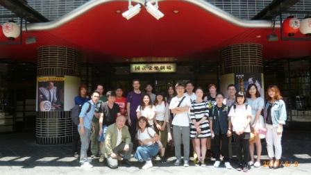 http://www.kyotominsai.co.jp/mblog/uploadimg/P1110744.JPG