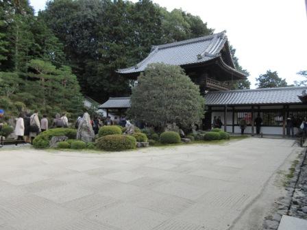http://www.kyotominsai.co.jp/mblog/uploadimg/c9.JPG