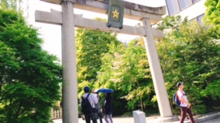 http://www.kyotominsai.co.jp/mblog/uploadimg/image1%20%282%29.jpeg