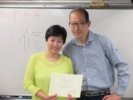 http://www.kyotominsai.co.jp/mblog/uploadimg/qq4.jpg