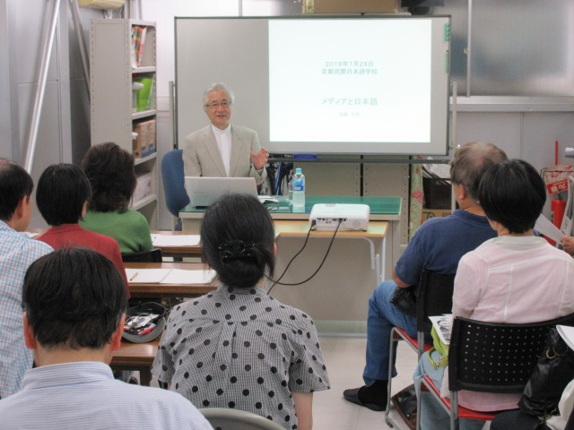 http://www.kyotominsai.co.jp/school/course/uploadimg/IMG_2224.JPG