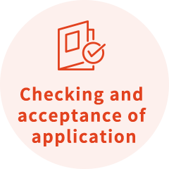 Checking and acceptance of application